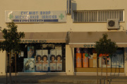 Pharmacy Ierides Michalis